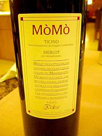 スイス、ティチーノの赤ワイン